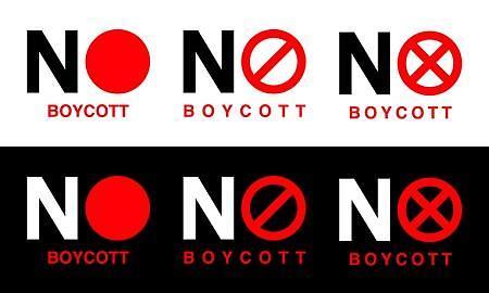 지속된 일본 불매운동에 일본계 제약사‧의약품도 촉각