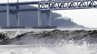 태풍 다나스 경로...내일 오전 남부 내륙 관통