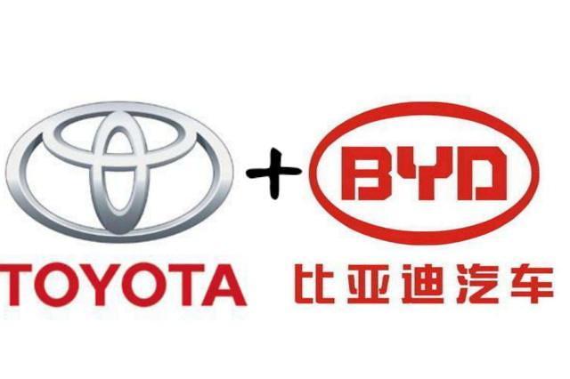 中비야디-日도요타, 전기차 공동개발 합의