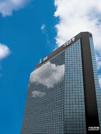 은행권 최초 비정규직 제로, 기업은행