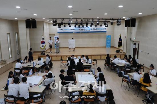 성남시청소년재단 전국 청소년 대표 한자리 모인다