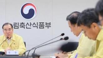 이개호 장관, 태풍 다나스 대응상황 점검