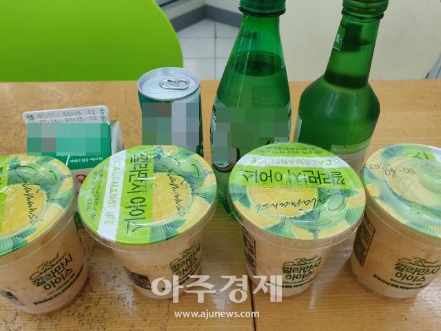 [김태림의 편덕後] CU '깔라만시 아이스'+탄산수 꿀조합, 흰우유도 반전 케미
