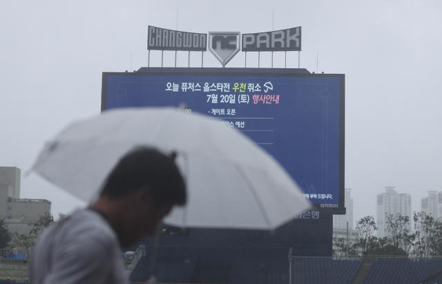 내일(21일) 전국 흐리고 비…오후에 대부분 그쳐