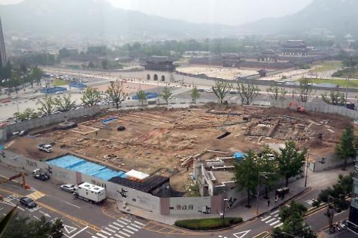 [광화문갤러리] 조선시대 최고 관청인 의정부(議政府) 건물 터 발굴작업 마치고 일반에 공개