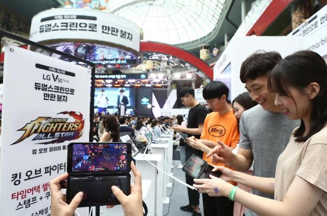 게임 페스티벌에 7만명 모여 LG 듀얼 스크린 즐겼다