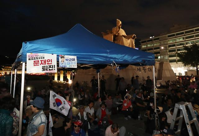 [포토] 우리공화당, 광화문 광장에 천막 기습 설치