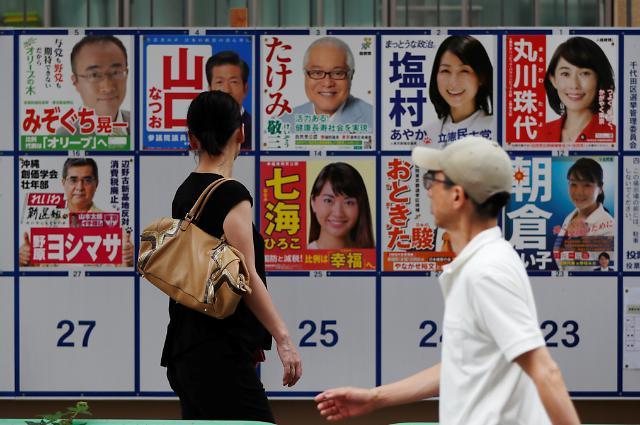 [포토] 일본 참의원 선거...전쟁 가능 국가 되나