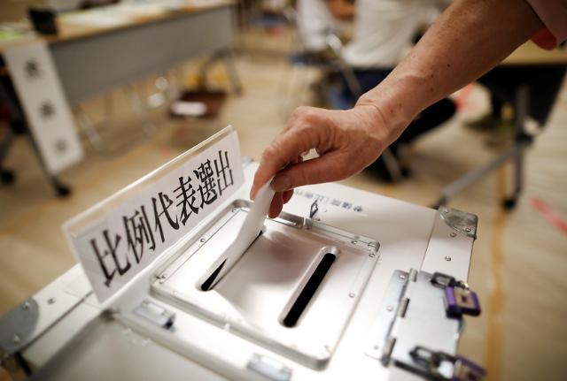 日 참의원 선거 투표율 얼마나 될까?