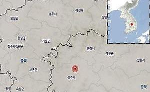 """대전 지진 감지…""""갑자기 의자가 땅으로 꺼지는 느낌 들었다"""""""
