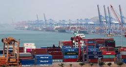 .统计:第二季度韩国中小企业出口减少2%.
