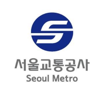 서울교통공사, 신입사원 821명 채용…내달 5일부터 서류 접수