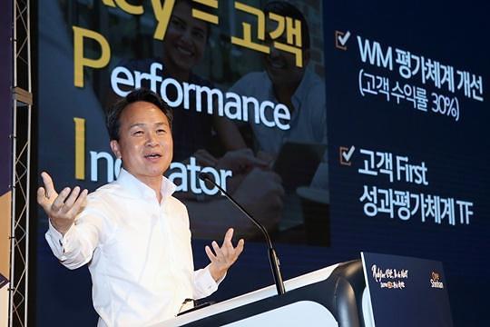 """진옥동 신한은행장 """"하반기 고객 중심 경영 강화"""""""