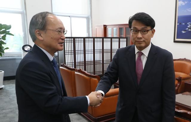 """윤상현, """"바세나르 사무국 한일 양자 현안에 무개입 통보"""""""