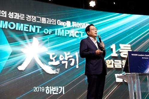 """손태승 우리금융 회장 """"비이자·비은행·해외수익 비중 40%로 상향"""""""