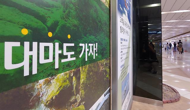 반토막난 일본여행 예약...취소율도 급증