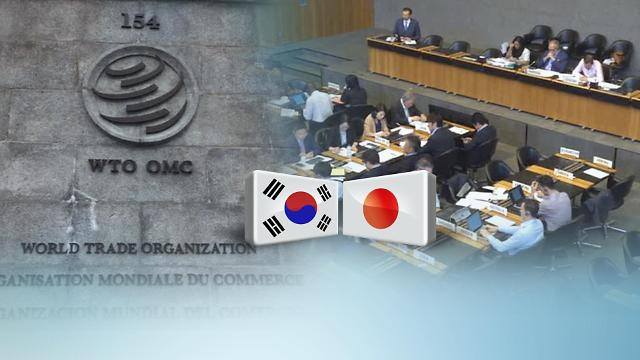 日本是否将韩移除白名单下周是分水岭