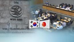 .日本是否将韩移除白名单下周是分水岭.