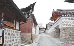 .韩国旅游业在GDP占比连续5年排OECD倒数.