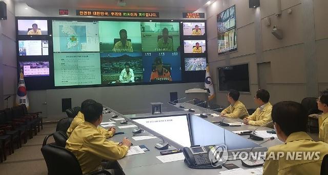 상주 지진, 서울·경기서도 흔들림 느껴…원전 이상 없어