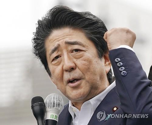 日참의원 선거서 여당 과반 확실시..개헌 세력 85석 달성 가능성도-NHK