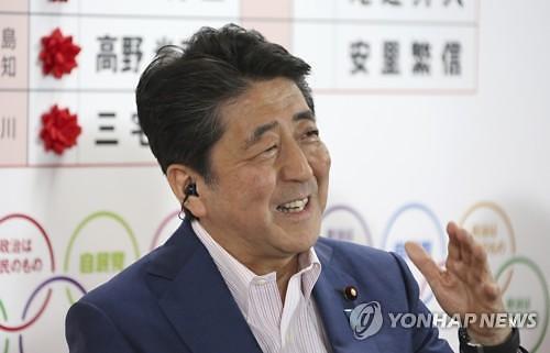 """참의원선거 이긴 아베 한국, 답변 가져오라"""""""