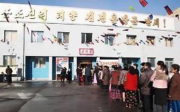 .朝鲜举行地方人民会议代议员选举.