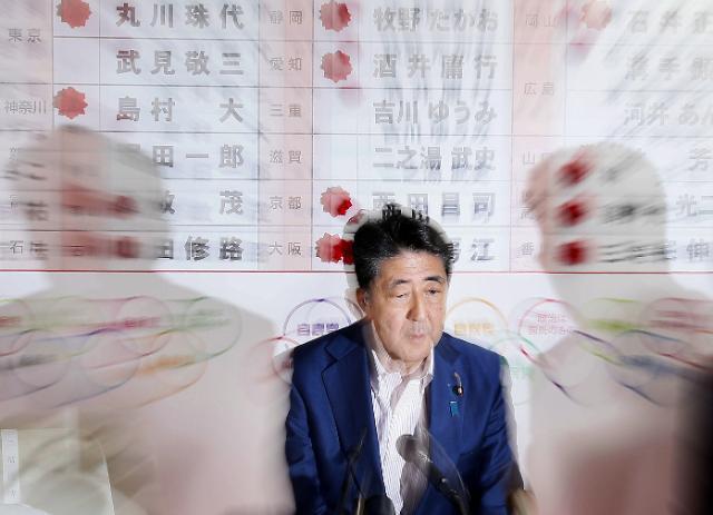 [포토] 아베 참의원 선거 과반에 그쳐