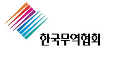"""무역협회 """"수출기업 4곳 중 1곳은 운송비 고민"""""""