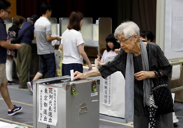 [포토] 과반 못미친 일본 참의원 선거 투표율...48.8%