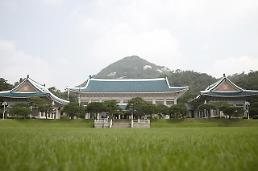.韩国希望美国出面仲裁韩日贸易纷争.