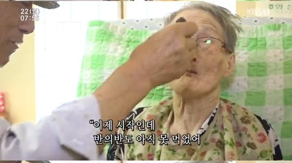 """인간극장 임승팔 """"아내, 고관절 다쳐 5년간 침대에 발 묶여"""""""