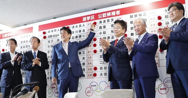 [일본 참의원 선거] 아베 개헌 야욕 멈추지 않는다