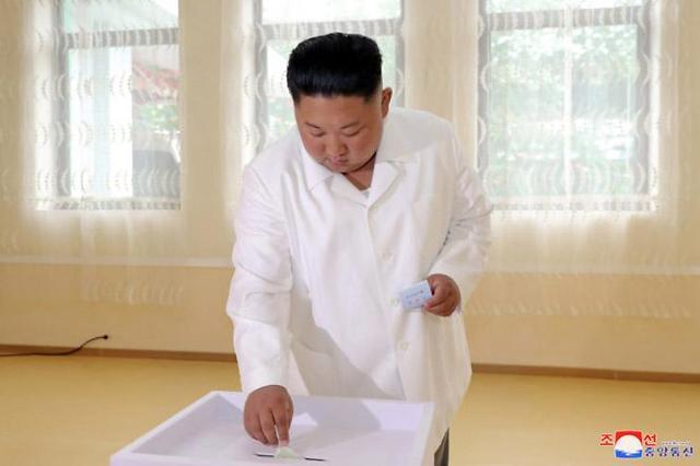 金正恩前往咸镜南道参加地方人民会议代议员投票