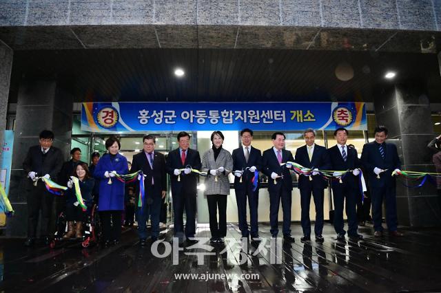 홍성군, 아동친화도시 지정 '청신호' 켠다!