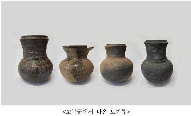 장수 동촌리 고분군 사적 지정 예정