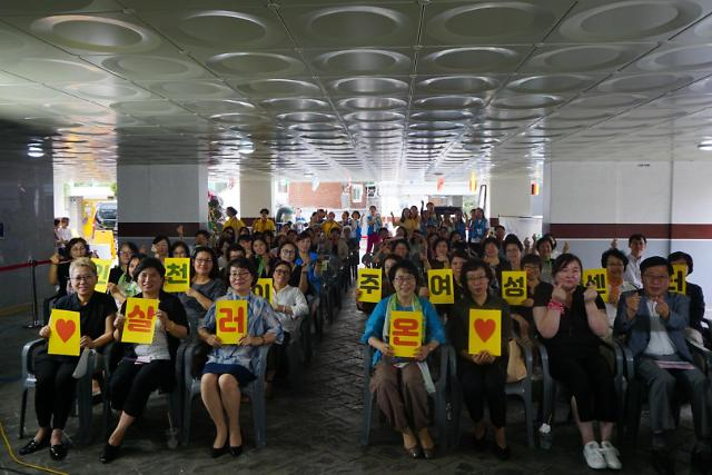 인천시, 폭력피해 이주여성 상담소 개소