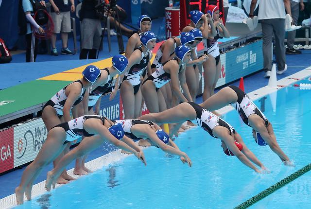 [광주세계수영] 한국 여자수구, '아름다운 꼴찌'로 첫 세계무대 도전 마무리