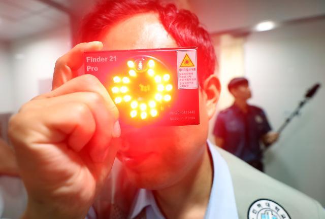 몰카 등 디지털 성범죄 피해 영상물 AI로 삭제한다