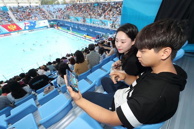 KT, '광주세계수영선수권대회'서 5G 존재감 알렸다