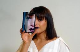 """.三星电子开发出上下折叠的2代""""折叠屏手机""""."""