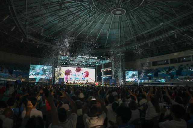 '2019 IYF 월드문화캠프', 18일 폐막…세계 최대 규모의 청소년 교류의 장