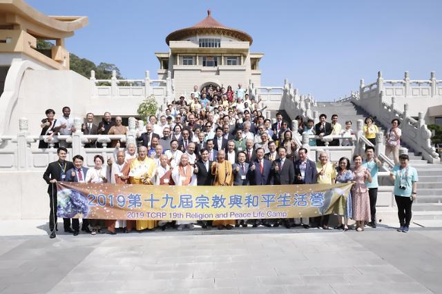 한국종교협의회, 대만종교인연합(TCRP) 초청 '제19회 종교 평화활동 세미나' 개최