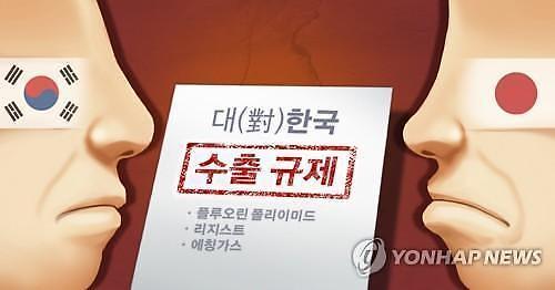 """""""韩日矛盾导致安保动摇的话,将会得到第三国的利益"""""""