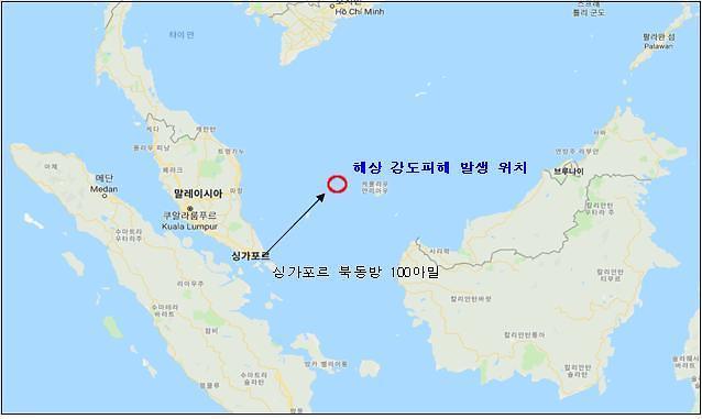 한국 화물선, 남중국해에서 해적 공격 받아