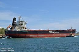 .一韩籍货船在新加坡海域遭海盗袭击.