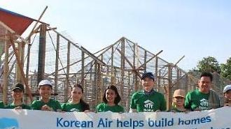 대한항공 임직원, 필리핀서 사랑의 집짓기 봉사활동