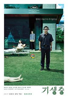 电影《寄生虫》在韩累计观影破千万