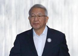 .韩国大法院前院长梁承泰被准保释.