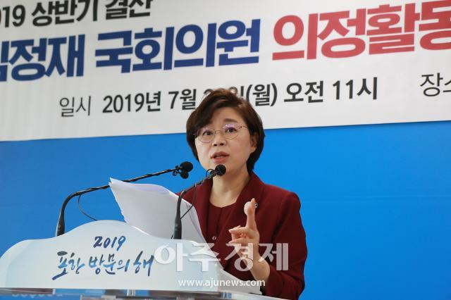 김정재 국회의원, 2019 상반기 결산 의정활동보고 기자회견 가져